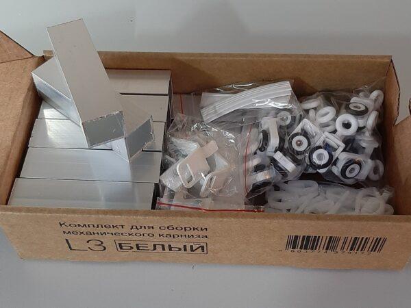 Комплект для сборки механического карниза SLOTT Motion L3