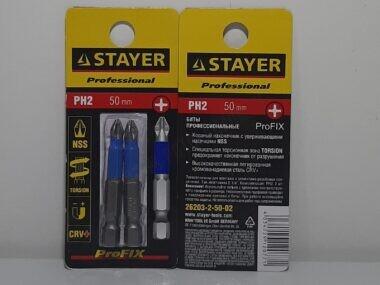 Биты professional STAYER (26203-2-50-02)