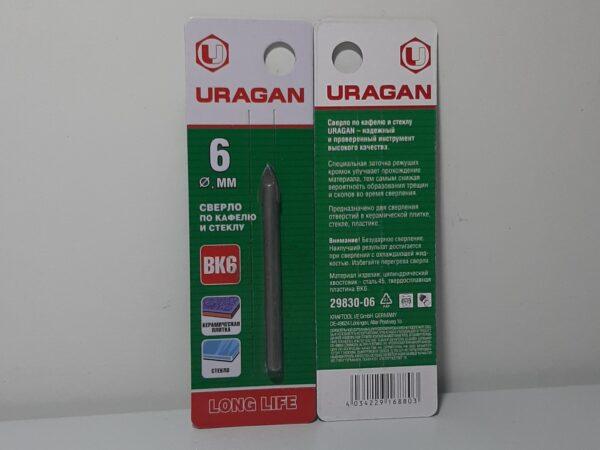 Сверло по кафелю и стеклу (6 мм) Uragan